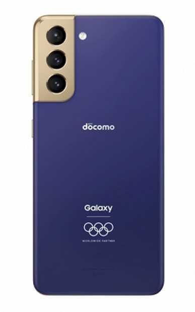 Samsung представила смартфон Galaxy S21 5G Olympic Edition