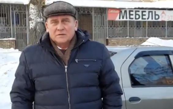 Жители Щигров не могут париться в городской бане из-за изменений в графике