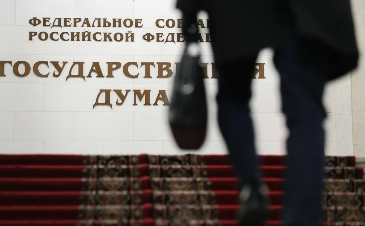 Причастным к «экстремистским организациям» запретят избираться в Госдуму