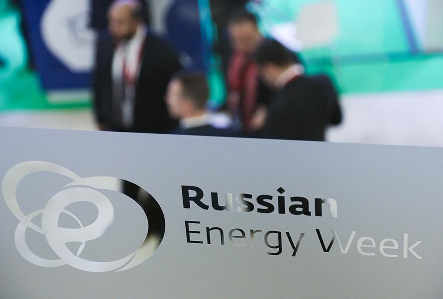 На Российской энергетической неделе обсудили энергетический переход в сфере ЖКХ