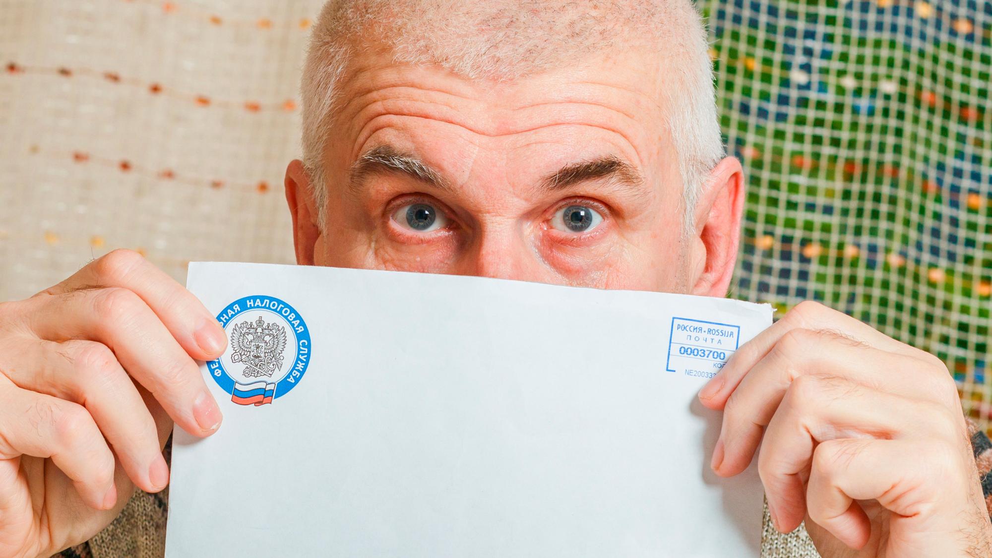 Приглашает налоговая: что делать, если вызвали на допрос в ФНС