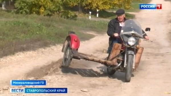 Более двух тысяч жителей села на Ставрополье остаются без дорог