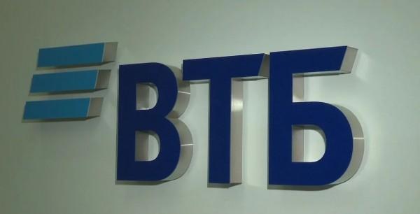 ВТБ предлагает запустить новую госпрограмму ипотеки с льготными ставками