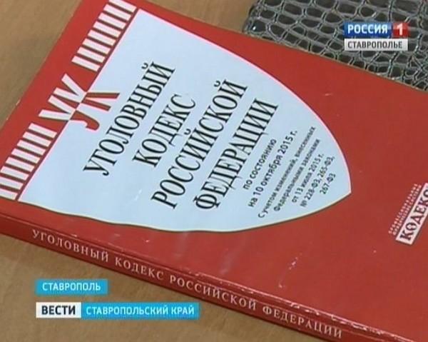 На Ставрополье полиция вернула отдыхающему часы стоимостью 110 тысяч рублей